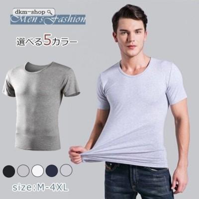 送料無料 メンズ トップス Tシャツ 半袖 半袖Tシャツ 夏tシャツ メンズTシャツ ゆったり カジュアル 丸首