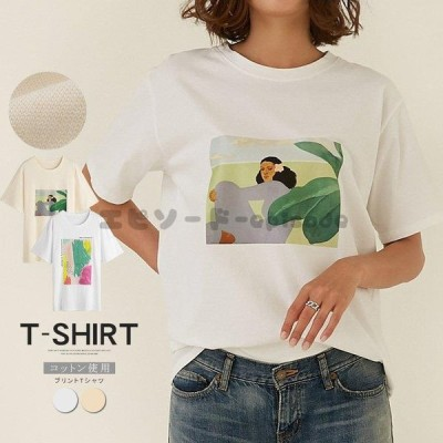 Tシャツ レディース 半袖 プリント カットソー トップス 伸縮性 カバー コットン オーバーサイズ