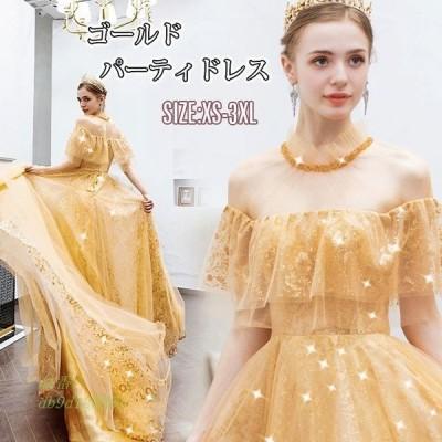 パーティドレス ロングドレス ゴールド 結婚式 ドレス 着痩せ ワンピース