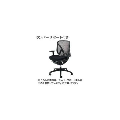 イナバ オフィスチェア メッシュタイプ SV0131【ローバック】【T型肘】【ランバーサポート付き】【メッシュ: ブラック】
