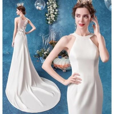 ウエディングドレス ロング シンプル白ドレス トレーンウエディングドレス 無地 結婚式披露宴花嫁ドレス 二次会パーティードレス ロケ撮影 二枚