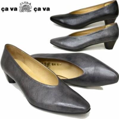 新作 サバサバ サヴァサヴァ cavacava  cava cava パンプス 本革 レザー レザーシューズ レディース 3720335 (予約)は3~5営業日後の出荷