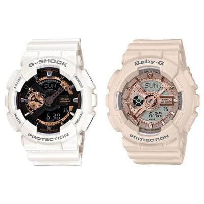 【海外モデル】CASIO カシオ Gショック ベビーG ペアウォッチ メンズ レディース アナデジ ホワイト ピンクベージュ GA-110RG-7ABA-110CP-4A あすつく 腕時計