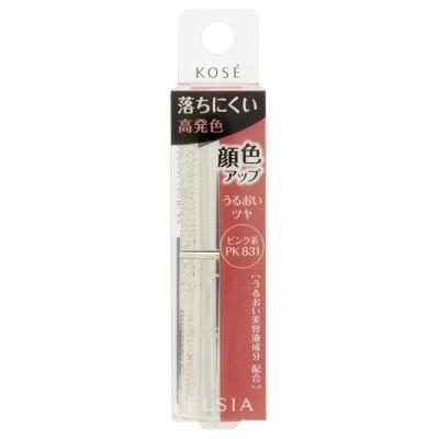 エルシア プラチナム 顔色アップ ラスティングルージュ(本体 無香料 PK831 ピンク系) 口紅・リップグロス