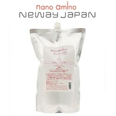ニューウェイジャパン ナノアミノ シャンプー RS 2500ml [詰替え用]