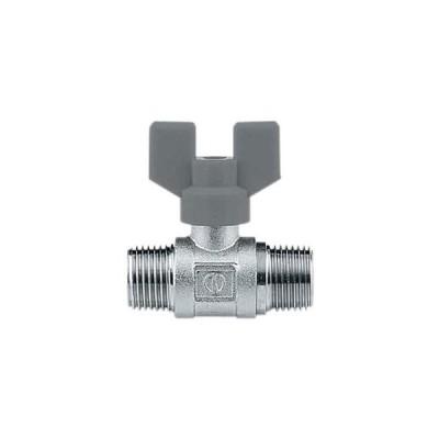 カクダイ ボールバルブ 一般小型タイプ 首長ハンドル兼用 ワンタッチ着脱式 呼び13 650-010
