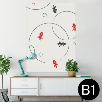 ポスター ウォールステッカー シール式 728×1030mm B1 写真 壁 インテリア おしゃれ wall sticker poster 夏 金魚 赤 レッド 模様 008432