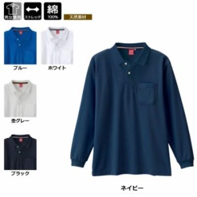 作業服 サンエス SA10111 長袖ポロシャツ S~LL