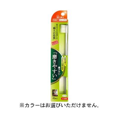 磨きやすい歯ブラシ 奥歯コンパクト先細 SLT-12 納期1週間程度 メール便12個まで