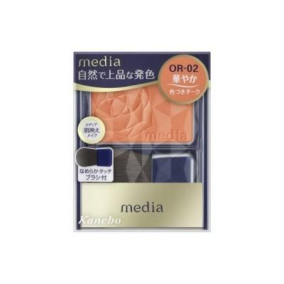 《カネボウ》 メディア ブライトアップチークN OR-02 3.0g