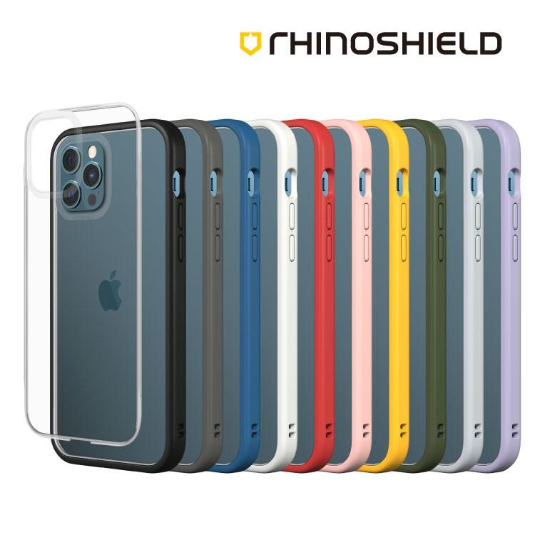 犀牛盾 Mod NX iPhone 12 mini 11 Pro XS Max 8 Plus SE 邊框手機殼 保護殼