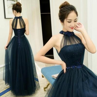 4色 パーティードレス ロング ドレス 大きいサイズ 小さいサイズ イブニングドレス ウェディング 演奏会 結婚式 ドレス 大人 ピアノ 発表会 ロング丈 マキシ丈