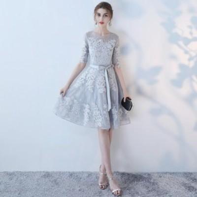 結婚式 パーティードレス 袖あり 大きいサイズ 結婚式のドレス 結婚式のお呼ばれ30代 パーティードレス レース 結婚式 ワンピース パーテ