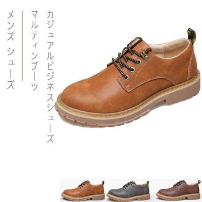 メンズ シューズ  防寒 防滑 アウトドアマルティンブーツ カジュアルビジネスシューズ   通勤用  紳士靴 靴 シューズ3色