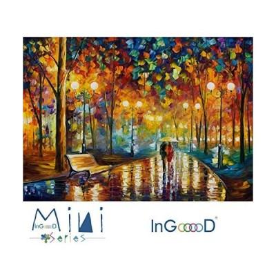 InGooooD -世界ミニのジグソーパズル 1000 絵画 雨の中を歩く -パズル 大人 向け(6歳以上が適しています)