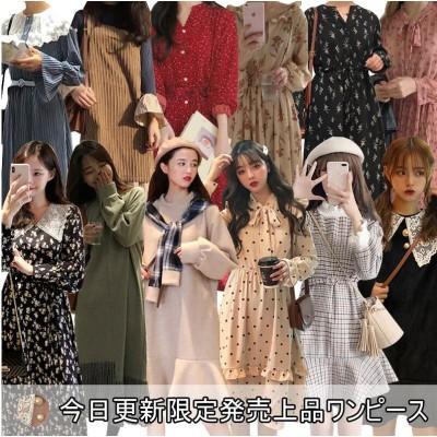 【送料無料】春秋ロングワンピース超低価早割販売バーゲンセール!!高品質ワンピース韓国ファッション体型カバースカート