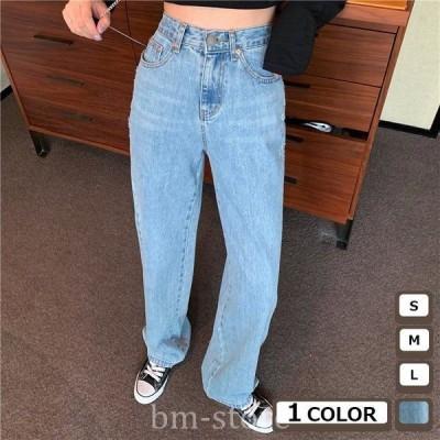 デニムパンツワイドズボンハイウエストストレートパンツGパンロングパンツスリムフィットファッションジーンズボトムスレディース日常お出かけ