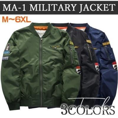【セール】MA-1 ミリタリージャケット SI フライトジャケット メンズ ブルゾン ワッペン付き ミリタリー 春 秋 薄手