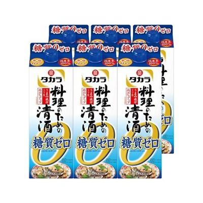 料理のための清酒 〈糖質ゼロ〉 日本酒 900mlx6本