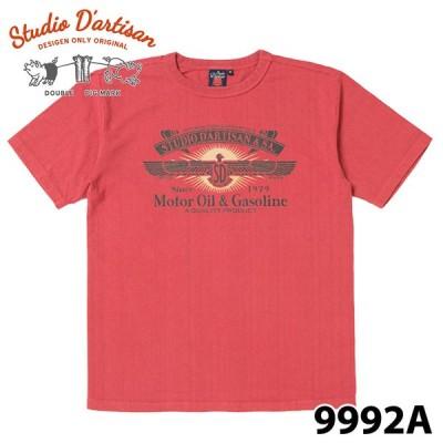ダルチザン 9992A 吊り編みプリント Tシャツ
