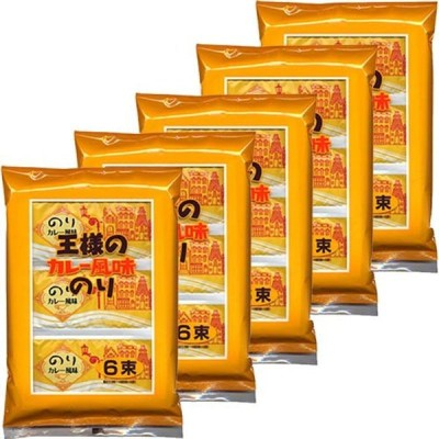 岡田海苔 王様のカレー風味海苔6束 12切5枚6束 ×5個