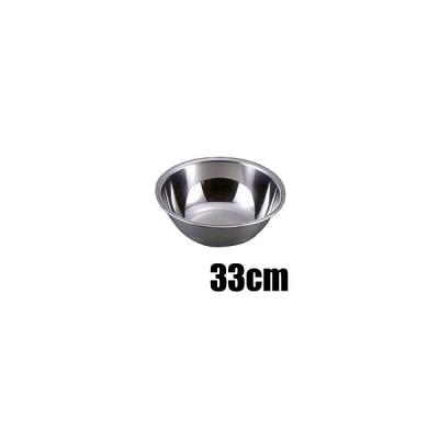 DO-EN 18-8 ステンレススチールボール サイズ33cm