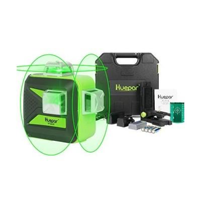 Huepar フルライン レーザー墨出し器 グリーン 緑色 レーザー クロスライン 大矩照射 3電源方式 収納ケース&L型エレベーターマウン