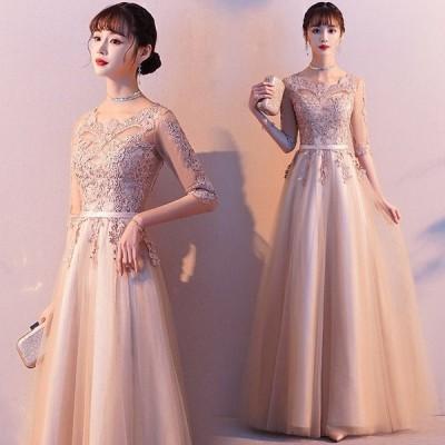ロング イブニングドレス Aライン パーティードレス 袖あり 5分袖 ロングドレス 発表会 二次会ドレス お呼ばれ シンプル エレガント ドレス 30代 40代