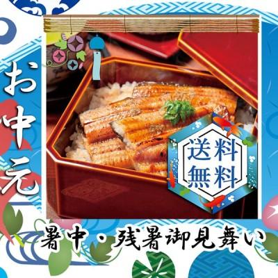 お中元 御中元 ギフト 2021 ウナギ 鰻 送料無料 人気 おすすめ ウナギ 鰻 浜松・浜名湖うなぎ蒲焼