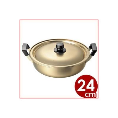 アルミ 本しゅう酸浅型両手鍋 24cm 昔ながらのアルミ鍋 3.2リットル 煮込み料理