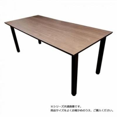PULITO(プリート) 抗菌・抗ウィルス加工 ダイニングテーブル 幅180cm 4脚タイプ ウォルナット