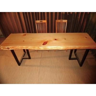 L-010■ 檜 ヒノキ ダイニングテーブル 豪華テーブル ローテーブル ダイニング カウンター 座卓 天板 無垢一枚板