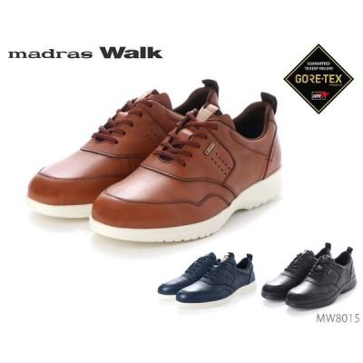 マドラスウォーク MW8015 メンズ 防水カジュアルレースアップシューズ madras Walk 靴 幅広 3E EEE 正規品