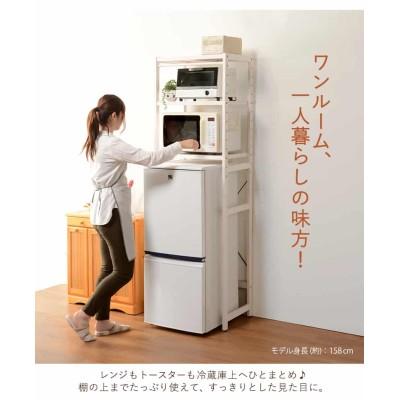 冷蔵庫ラック(ホワイトウォッシュ) MCC-5047WS