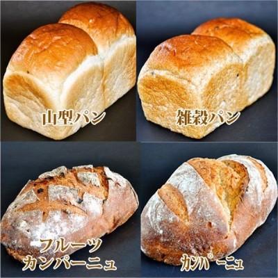 パンの詰め合わせセット ホテル仕込みのパン職人の人気パン