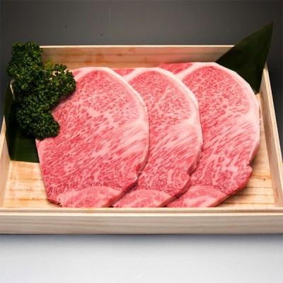 松阪牛 和牛 ギフト  松坂牛 サーロイン ステーキ ギフト 200g×3枚 お中元 内祝い ギフト 肉 牛肉 ポイント消化