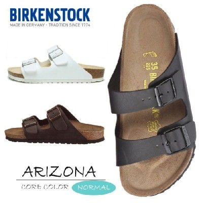 ビルケンシュトック アリゾナ 正規品 BIRKENSTOCK ARIZONA ≪ノーマル幅≫ サンダル メンズ レディース
