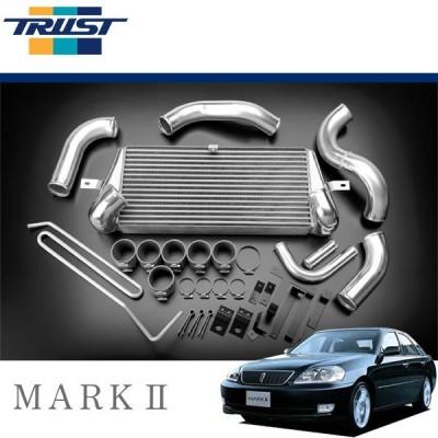 TRUST トラスト GReddy インタークーラーキット SPEC-LS マーク2系 JZX110 2000年10月〜2004年10月 1JZ-GTE 純正タービン専用 MT/AT取付可