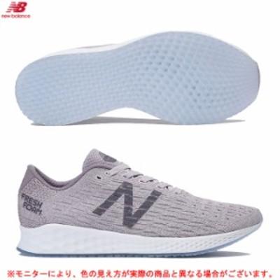 new balance(ニューバランス)FRESH FOAM ZANTE PURSUIT W(WZANPCPB)ランニングシューズ ジョギング B相当 レディース