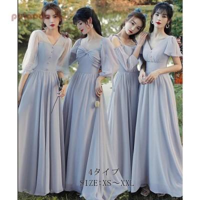 ブライズメイド ドレス ロングドレス ウエディングドレス プリンセス コンサート 花嫁の介添えドレス 結婚式 二次会 パーティー 演奏会 発表会 披露宴 袖あり