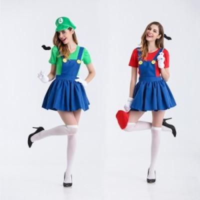 即納  マリオ コスプレ ルイージ スーパーマリオ  コスチューム 大人用 コスプレ ゲーム ハロウィン衣装 仮装 女