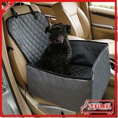 bigmeow 車用ペットシート中小型犬用 助手席用 2way ドライブボックスドライブシート 窓 折りたたみ カーシート シートカバー ペット ド