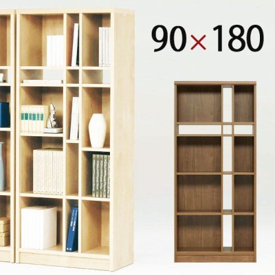 オープンシェルフ オープンラック 木製 本棚 完成品 幅90cm おしゃれ 国産