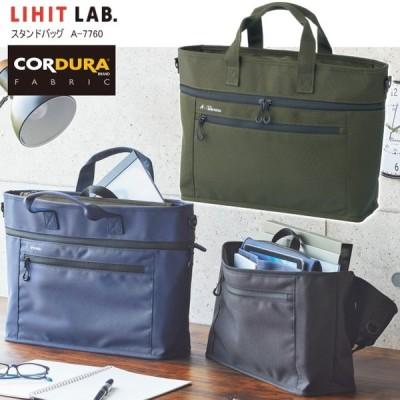 丈夫なツールバッグ 自立するビジネストートバッグ A4 大容量