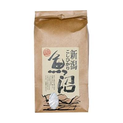 南魚沼産コシヒカリ 一等米 白米(精米) 2kg 新潟米