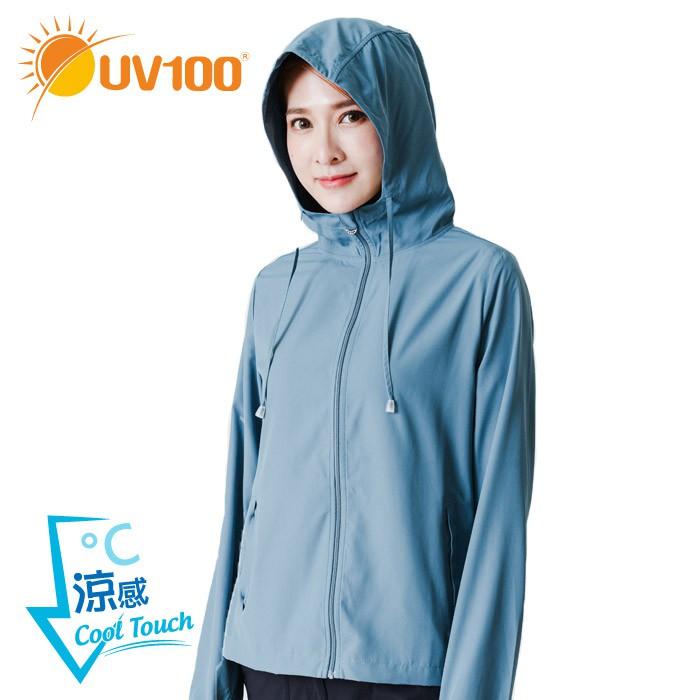 【UV100】 防曬 抗UV-冰絲淨色連帽外套-可收納(AA21017)
