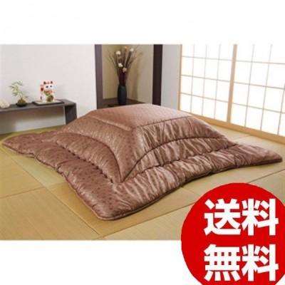 日本製 こたつ掛け布団 正方形 ジャガード 約205×205cm 銅色 6026119