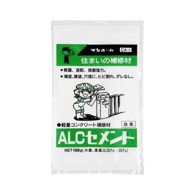 ALCセメント-白色 CA-1-1000G