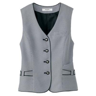 セロリー SELERY ベスト 04050 ブラック (5〜19号) UVカット オフィスウェア 事務服