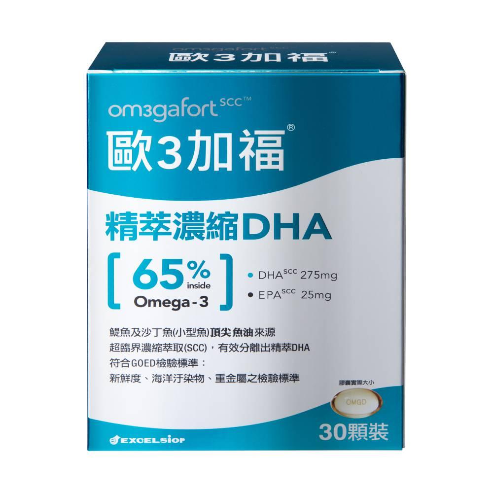 歐3加福精萃濃縮DHA魚油30顆